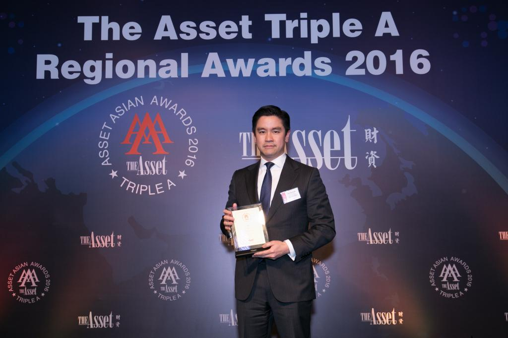 Best reit house and best brokerage house: DBS and DBS Vickers