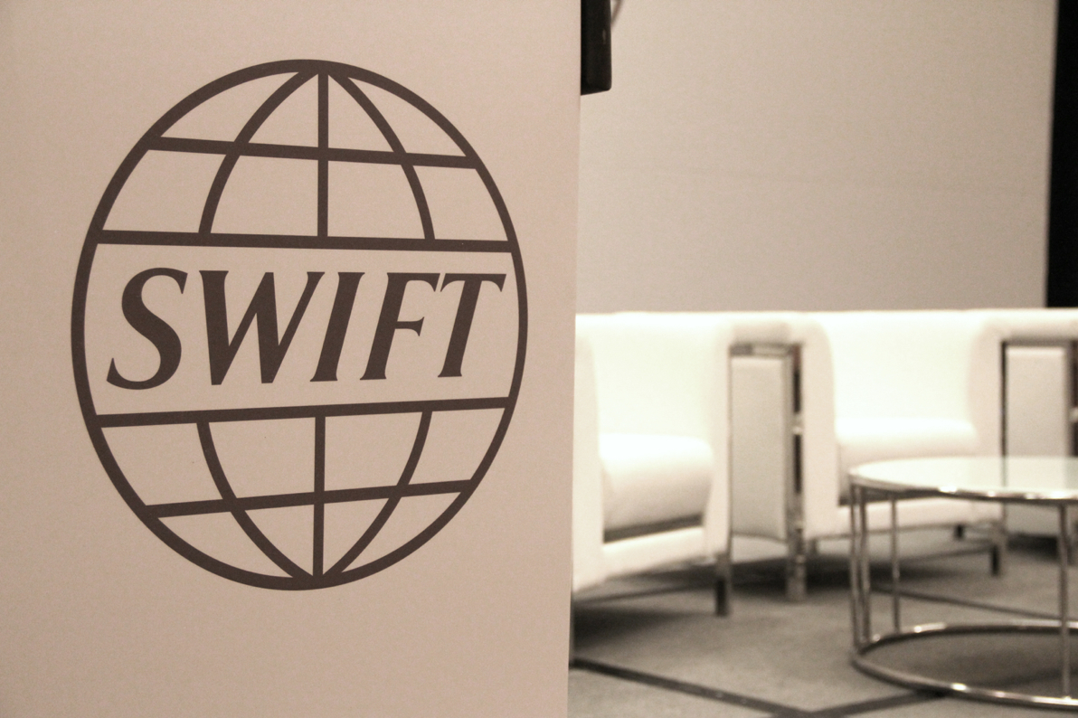 Is Swift for Corporates right for you?