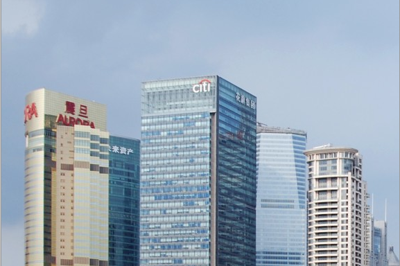 Citi appoints head of markets and securities, Hong Kong