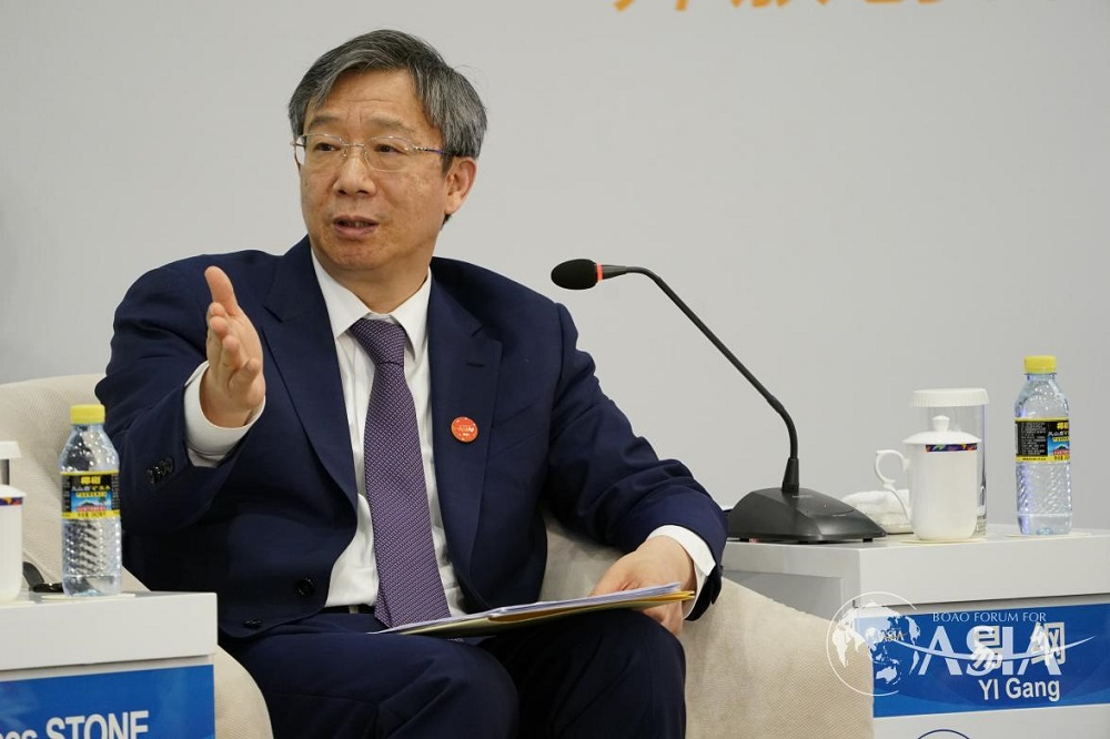 Yi Gang, governor of PBoC, speaking at the Boao Forum for Asia 2018.
